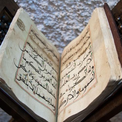 Hacia una historia del texto coránico