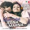 Jeena  Sikha Diya Marna (Female) [Best Progressive  Remix]  DjSunil Nishad