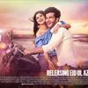 Ali Ali -  Zindagi Kitni Haseen Hai Upcoming Movie