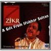 Hum Tere Shehar Mein Hain Anjaane By Ghulam Ali Album Zikr Uploaded By Iftikhar Sultan