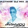 Aado Tedo Chale Choudhary (Remix) - Dj Mbhadu - 9549853347