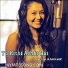 Tu Kitni Achhi Hai - MyMp3Song.Com