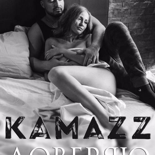 Kamazz (3nt) и дуня - музыка мой допинг (2010) - скачать клип