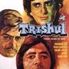 PIYUSH SALIM SAHAB TRISHUL LINK 01 23RD NOV