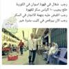 موسيقي صعيدي ريس غناء محمود الليثى 2016 شعبي وش للعرض الجديدة في عربي Mp3