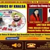 Pushpa Ji With S. Inderjit Singh On Lahoo Da Rang Laal Kyu