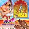Track - 18 - Lado - Sone - Ki - Katori - Me - Suhag - Mangan - Gayi - Suhag