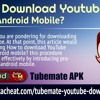 How To Download YouTube Video On PC Or Android Mobile