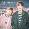 Lee Jin Ah (이진아) - 또또또 (Again) [Weightlifting Fairy Kim Bok Joo OST Part 7]