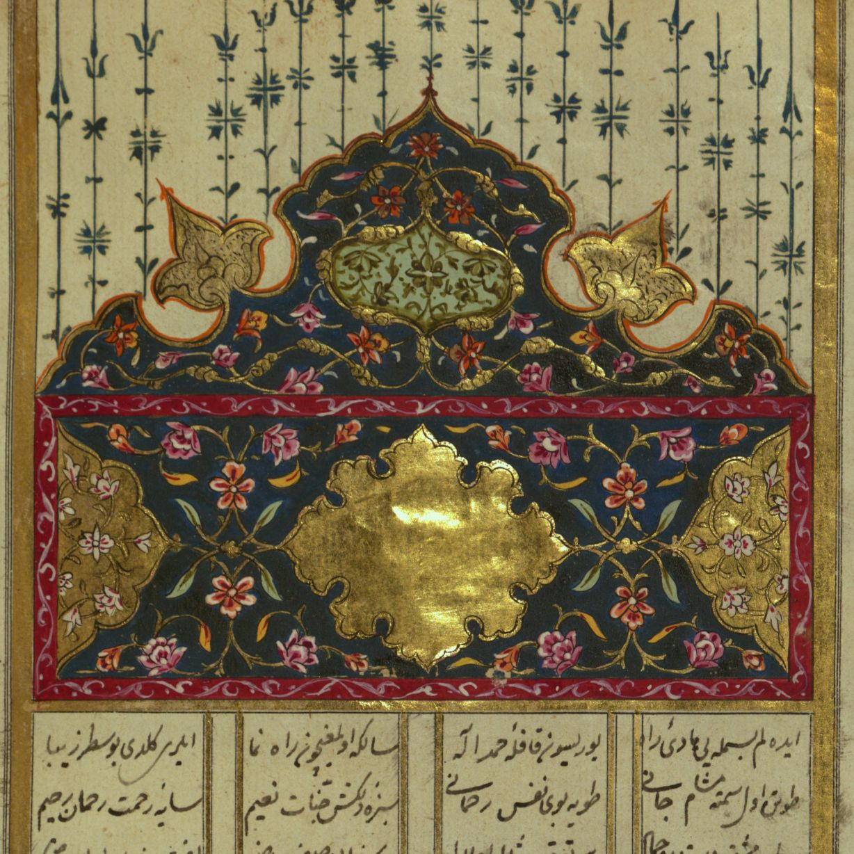 The Ottoman Erotic | İrvin Cemil Schick