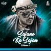Dj Milan - Gallan Goodiyaan (Remix)