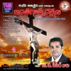 Ninnu Talanchuta latest telugu song 2017/the grace ministries mollaparru /bro stephen