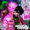 Aldilà feat. Enzo Dong & Tony (prod Sick Luke)