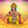 Shree Hanuman Chalisa In Hindi - Pandit Premprakash Dubey