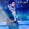 2nd Arab Idol Live Performance