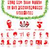 MC Shahini - Bu OLS Ailesi 5. Yıl Özel Mix