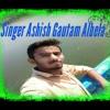 Apne Maa Baap Ka Tu Dil Na Dukha by Ashish gautam Albela