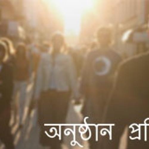 আমাদের আজকের অনুষ্ঠান সুচী by VOA Bangla