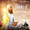 Saloks Of Guru Tegh Bahadur Ji