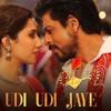 Udi Udi Jaye Full song Raees Shah Rukh khan - Mahira Khan