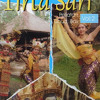 Tirta Sari - Peliatan Ubud, Bali Vol.2