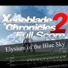 Elysium of the Blue Sky Full Score Arrangement