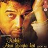 Teri Yaad Jab Aati Hai - Lucky Ali (aaRDee)