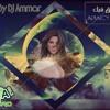نانسي عجرم - عم بتعلق فيك - ريمكس  nancy ajram - 3m bt3l2 fek remix /////free download//////