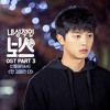 산들 (Sandeul (B1A4)) - 한 걸음만 더 (One More Step) [Introverted Boss - 내성적인 보스 OST Part 3]