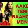 Aake Teri Baahon Mein - Cover By Hardy & Jasmaira