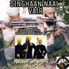 Singhaan Naal Vair - Kavishri Jatha Bhai Mehal Singh Ji