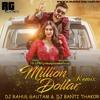 Million Dollar Fazilpuria Remix By Dj Rahul Gautam