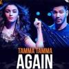 Tamma tamma loge new version by dj ali/mushraf