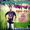 Golpo Na Kolpona    Ratul Roy Hriday    Adiba Rahman Shila    Bangla New Song 2017