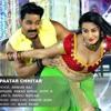 पातर छितर छोटकी जहजीया - Pawan Singh - Paatar Chhitar - SARKAR RAJ - Bhojpuri Hot Songs 2016 New