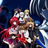 Highschool DxD Opening 2 [LSP Sympathy]