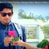 Ami Tomar Mp3 Song | Kazi Shuvo And Brishty | bengali Song download