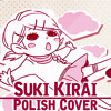 Kagamine Len & Rin - Suki Kirai (Polish Cover By Sonia Ft. Rzulia)