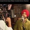 Dum Dum (Reprise) Mp3 song | Phillauri Movie | Gaana Song Download