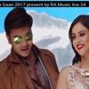 Romantic a Bangla Movie Mp3 Song | Imran & Noumi | bengali Song download