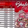 Valobasha Obiroto Mp3 Song | Audio Jukebox | bengali Song download