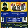 Davinder Singh Khass Mulakaat Naal Gursewak S Padhri ( Kavishri Jatha )
