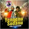 Hebbuli | Yennenu Sodanu | Tulu Version | Kiccha Sudeep | Ravichandran