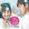 Free Download 조이 Joy Red Velvet - 여우야 The Liar and His Lover OST Part 1 Mp3