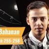 Surat Al Baqoroh 255 - 256   Salim Bahanan