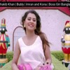 Dil Dil Dil Mp3 Song | BossGiri Movie | bengali Song download