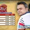 Dil Dorodiya Mp3 Song | Audio Jukebox | bengali Song download