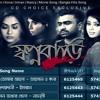 Shopno Bari Mp3 Song | Audio Jukebox | bengali Song download