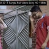 Tui Je Jane Jigar Mp3 Song | Milon | bengali Song download