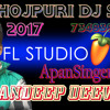 Doli Me Goli Maar Deb (Khesari Lal Yadav)Dj Sandeep Deewana